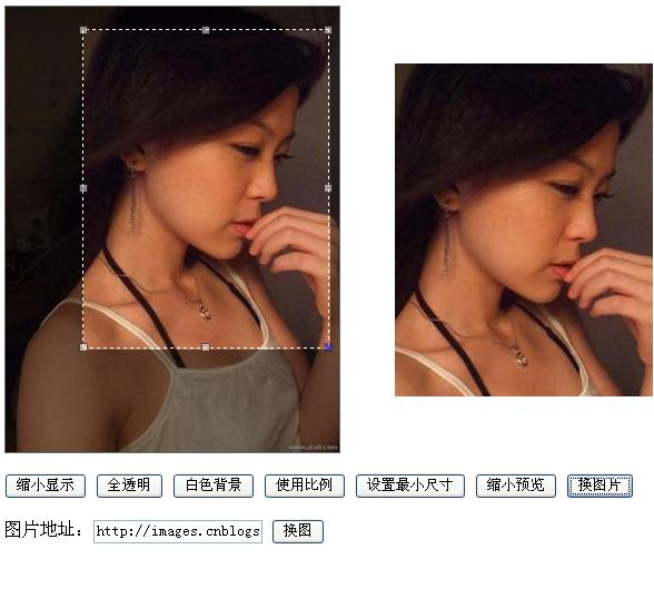 原生js图片头像截图上传_拖动图片切割头像截图上传
