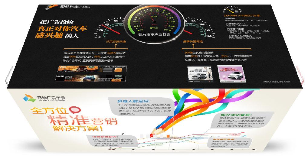 酷炫的jQuery3D图片轮播幻灯片带进度条的图片切换特效