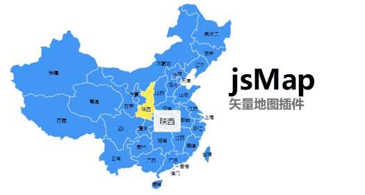 jQuery基于svg矢量中国地图插件