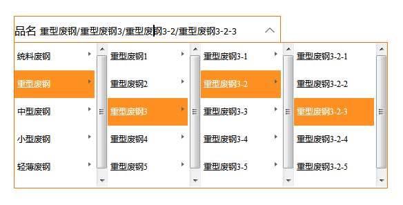 jQuery四级联动商品分类选择代码