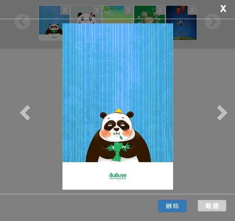 jQuery图片滚动幻灯片预览大图效果代码