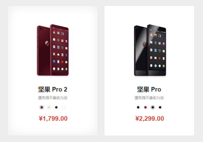 jquery实现多部手机商品颜色切换代码