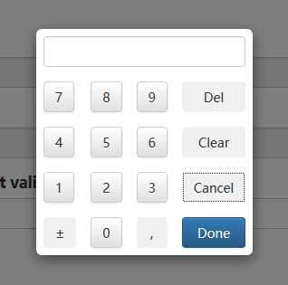 jQuery手机端数字键盘插件