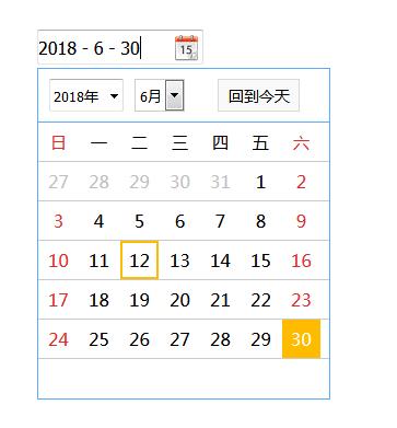 jQuery简单的日历选择插件