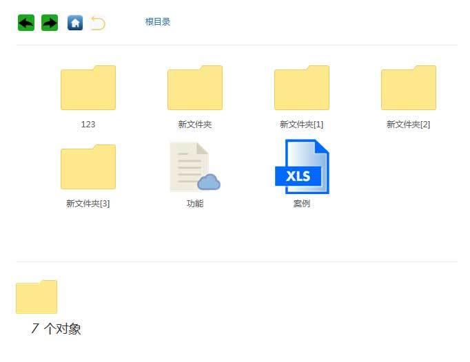 jQuery网页版Windows文件夹操作代码