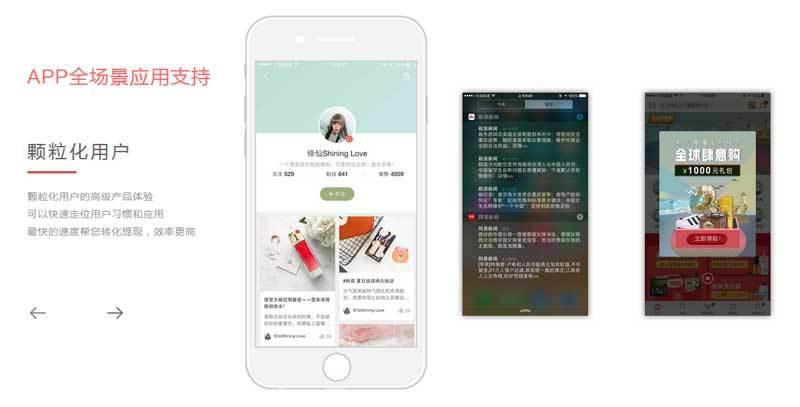 jQuery手机app图片文字联动切换代码