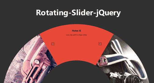 jQuery环状的图片内容旋转轮播代码